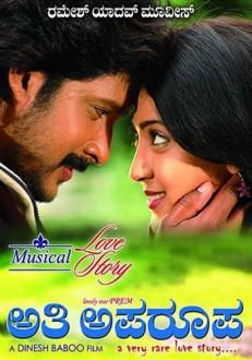 Athi Aparoopa Kannada Movie Online