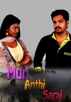 Mun Andhi Saaral Tamil Movie Online
