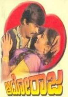Auto Raja Kannada Movie Online