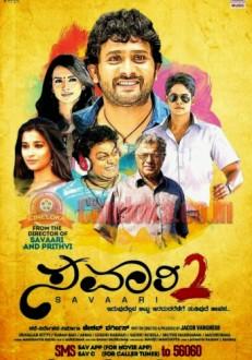 Savaari 2 Poster