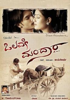 Olave Mandhara Kannada Movie Online
