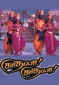 Kaathala Kaathala Tamil Movie Online