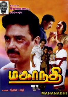 Mahanadi Tamil Movie Online