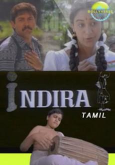 Indira Tamil Movie Online