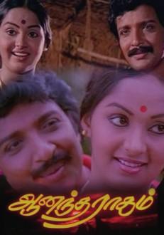 Anandha Ragam Poster