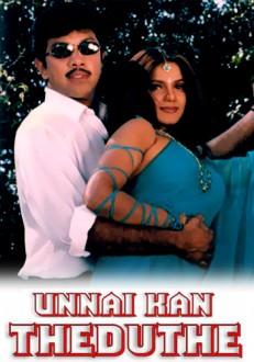 Unnai Kann Theduthey Tamil Movie Online