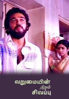 Varumayin Niram Sivappu Tamil Movie Online