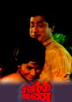 Sivandha Mann Tamil Movie Online