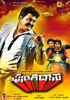 Pungi Daasa Kannada Movie Online