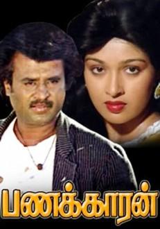 Panakkaran Tamil Movie Online