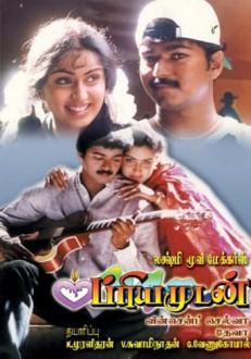 Priyamudan Tamil Movie Online