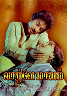 Vazhvey Maayam Tamil Movie Online
