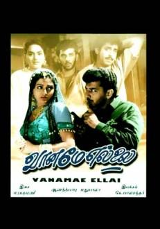 Vaaname Ellai Tamil Movie Online