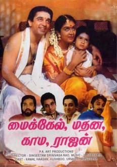 Michael Madana Kama Rajan Tamil Movie Online