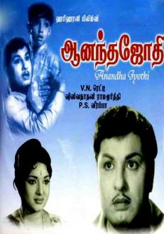 Ananda Jyothi Tamil Movie Online