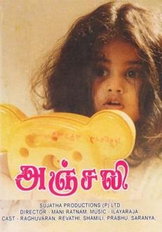Anjali Tamil Movie Online