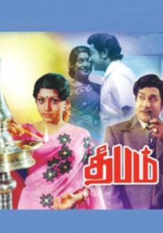 Deepam Tamil Movie Online