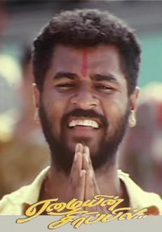 Eazhaiyin Sirippil Tamil Movie Online