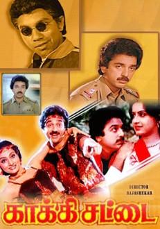 Kaakki Sattai Tamil Movie Online