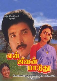 En Jeevan Paduthu Poster