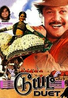 Duet Tamil Movie Online