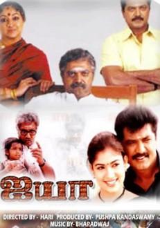 Ayya Tamil Movie Online