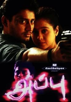 Appu Tamil Movie Online