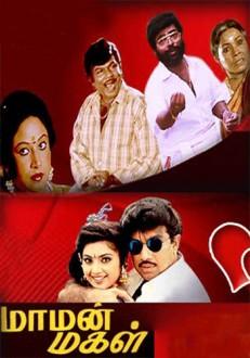 Maaman Magal Tamil Movie Online