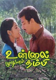 Unnal Mudiyum Thambi Poster