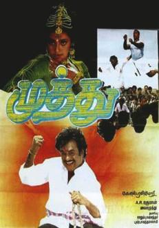 Muthu Tamil Movie Online