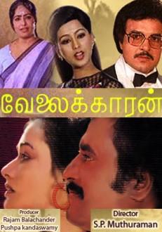 Velaikaran Tamil Movie Online