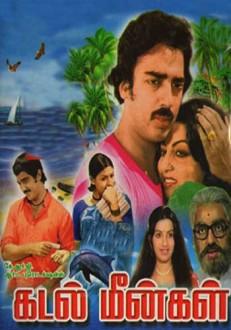 Kadal Meengal Tamil Movie Online