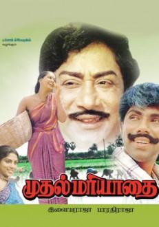 Muthal Mariyathai Poster