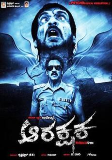 Arakshaka Kannada Movie Online