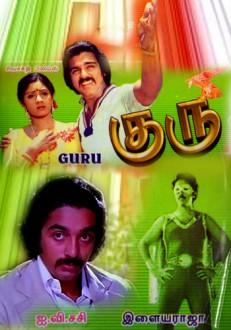 Guru Tamil Movie Online
