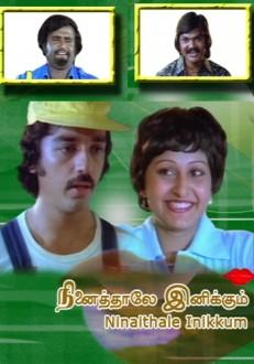 Ninaithale Inikkum Tamil Movie Online