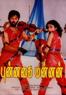 Punnagai Mannan Tamil Movie Online