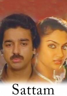Sattam Tamil Movie Online