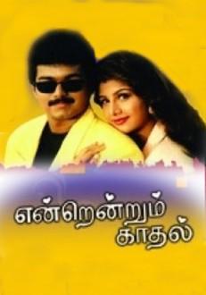 Endrendrum Kadhal Tamil Movie Online