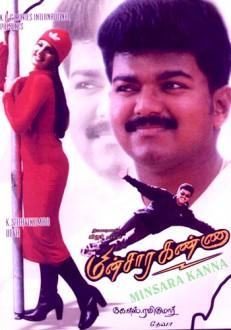 Minsara Kanna Tamil Movie Online