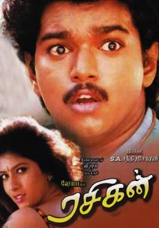 Rasigan Tamil Movie Online