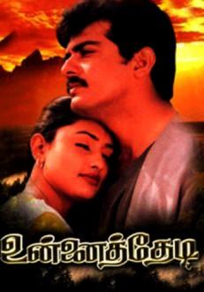 Unnai Thedi Tamil Movie Online
