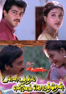 Unnidathil Ennai Koduthen Tamil Movie Online