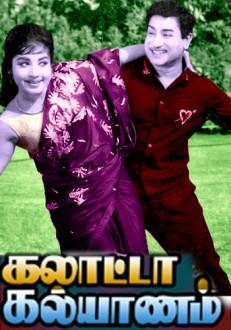 Galatta Kalyanam Tamil Movie Online