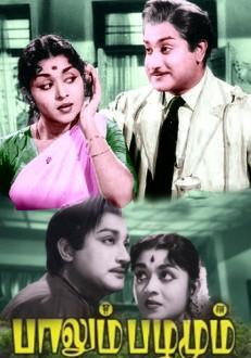 Palum Pazhamum Tamil Movie Online