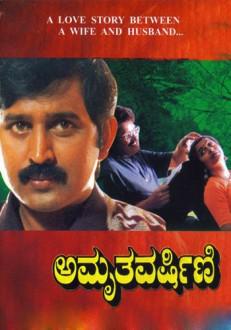 Amrutha Varshini Kannada Movie Online