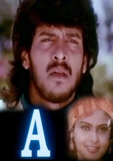A Kannada Movie Online