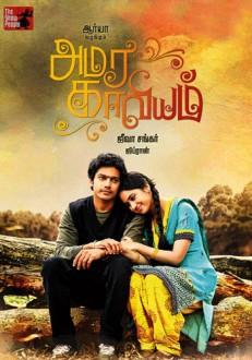 Amara Kaaviyam Tamil Movie Online