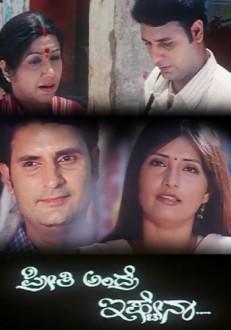 Preethi Andre Ishtena Kannada Movie Online