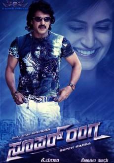 Super Ranga Poster